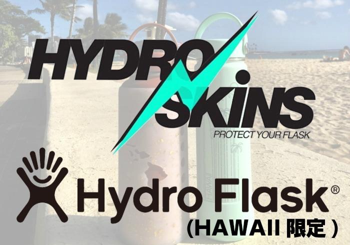 Hydroflask_skins