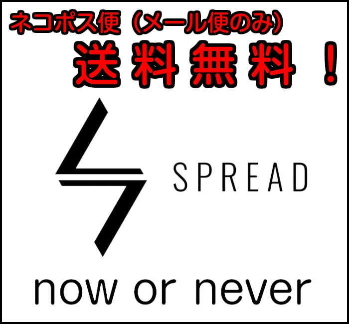 Spread スプレッド 「now or never」 レッツトライ Let's Try グラトリDVD