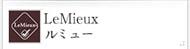 Lemieux/ルミュー