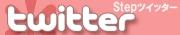 Lingerie Shop Step Twitter