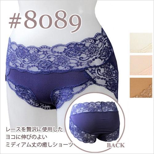 木屋ショーツ8089