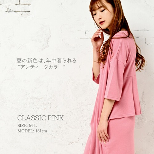 可愛いピンク