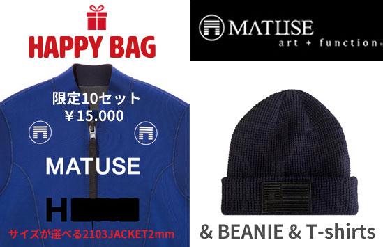 MATUSE HAPPY BAG1