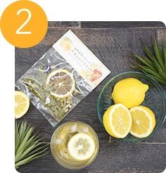 水出しレモンのパッケージ&レモン