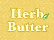 ハーブバター