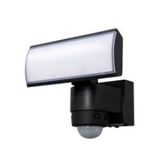 LEDセンサーライト(1灯型)
