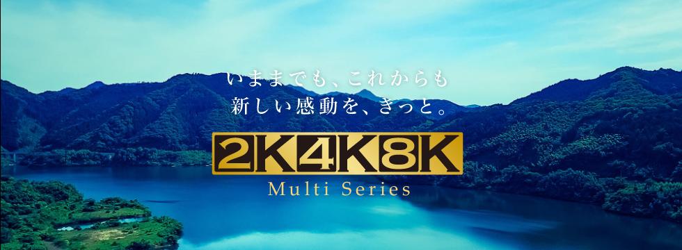 2K4K8K