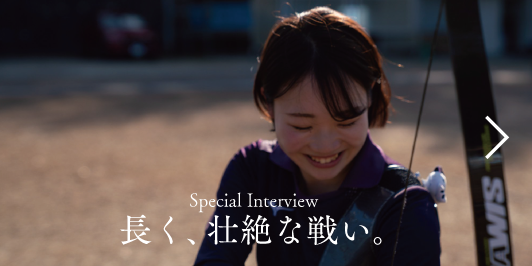 安久詩乃選手インタビュー