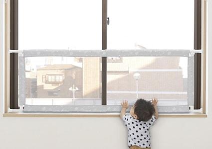 窓からおちないゾー