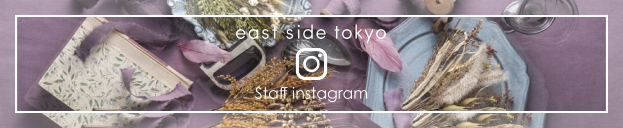 east side tokyo online shop