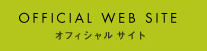 east side tokyo オフィシャルサイト