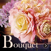 ブーケ Bouquet