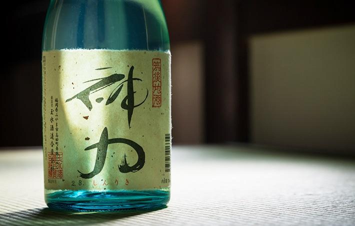 筑後七国[玉水酒造] 純米大吟醸 神力