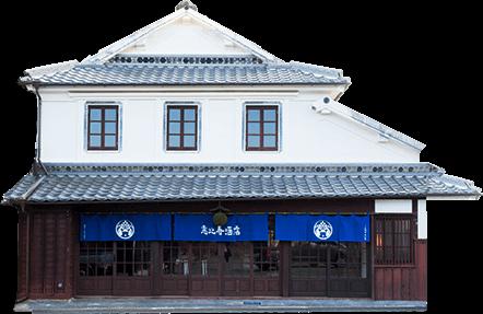 恵比寿酒店