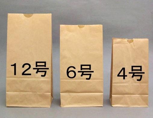 角底袋 オリジナル印刷