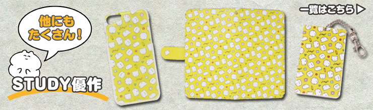 290b341f3c 備考, ・サンプル画像はiPhoneホワイトに装着した場合であり、ケース本体はクリア(透明)素材でできています。
