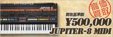 jupiter-8買取