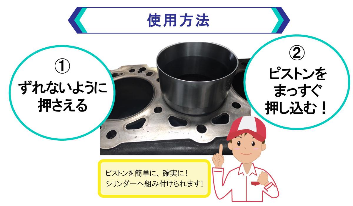 新商品ご紹介2