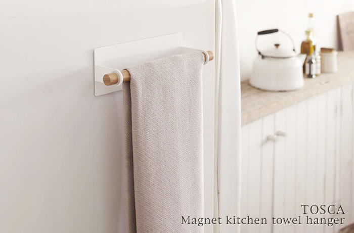 TOSCA magnet kitchen towle hanger トスカ マグネット キッチンタオルハンガー