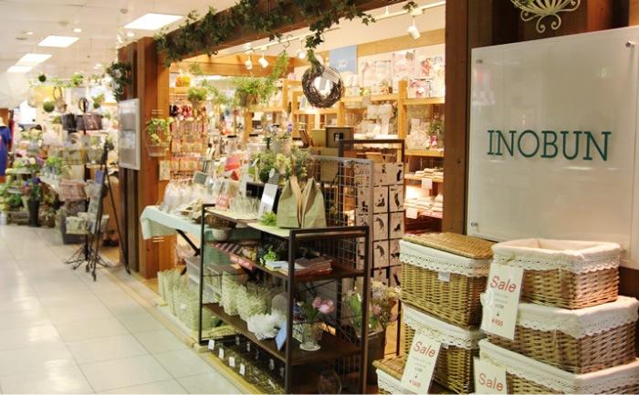 イノブン 北野店