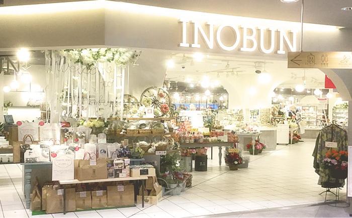イノブン 京橋店