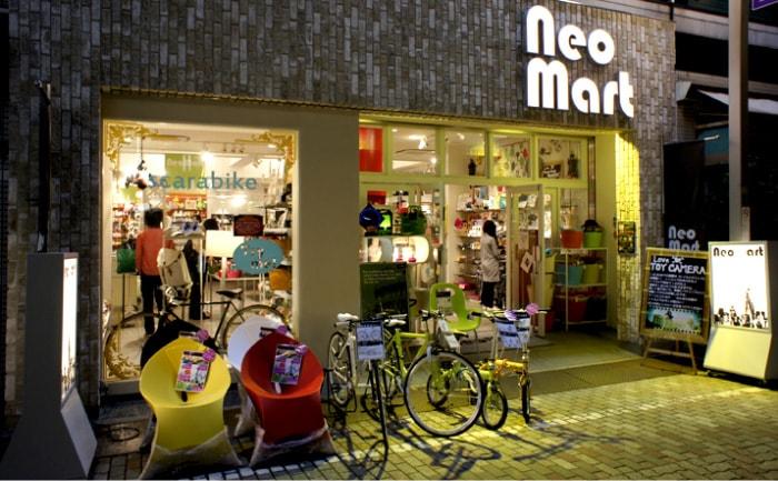 NEO MART ネオマート河原町店