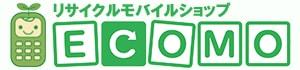 リサイクルモバイルショップECOMO
