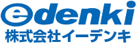 edenki 株式会社イーデンキ