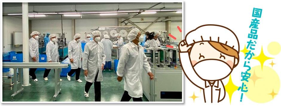 受験生マスクは国内生産で安心の品質