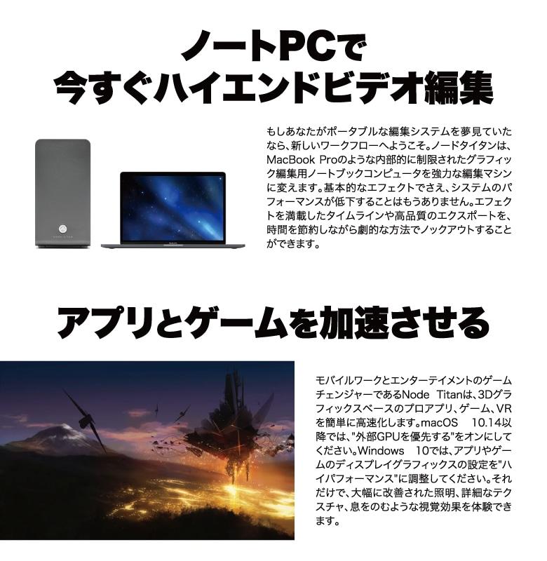 AKiTiO Node Titan 説明5
