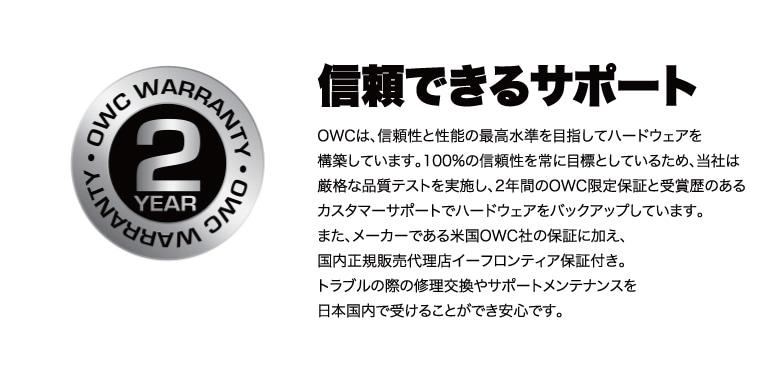 OWC Thunderbolt Dock 説明9