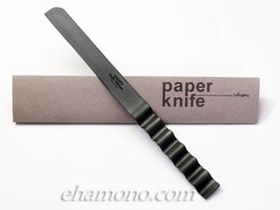 タケフナイフビレッジ ペーパーナイフ