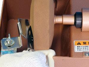 ハサミ研磨機『秀研1500型 ハサミ用』