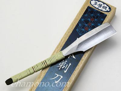 兼長作 日本剃刀(にほんかみそり) 多層鋼 桐箱入