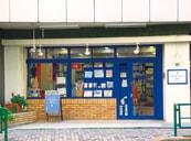 直営店の写真1