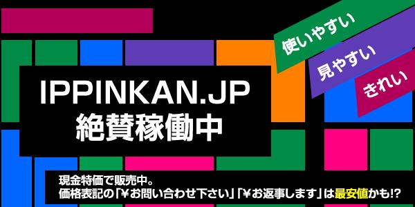jpbanner
