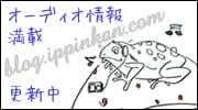 ブログリンクミニバナー