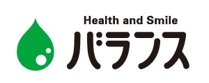 Health and smile バランス
