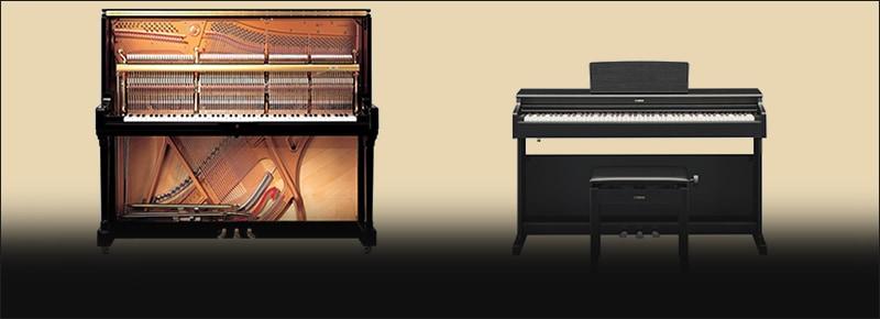 電子ピアノとピアノの違い