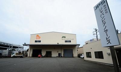 ジャパンピアノサービス倉庫