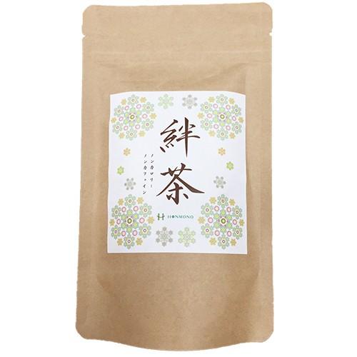 絆茶(きずなちゃ)