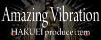 Amazing_Vibration