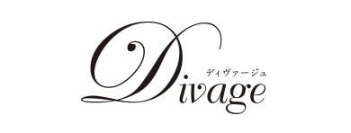 divage(ディヴァージュ)