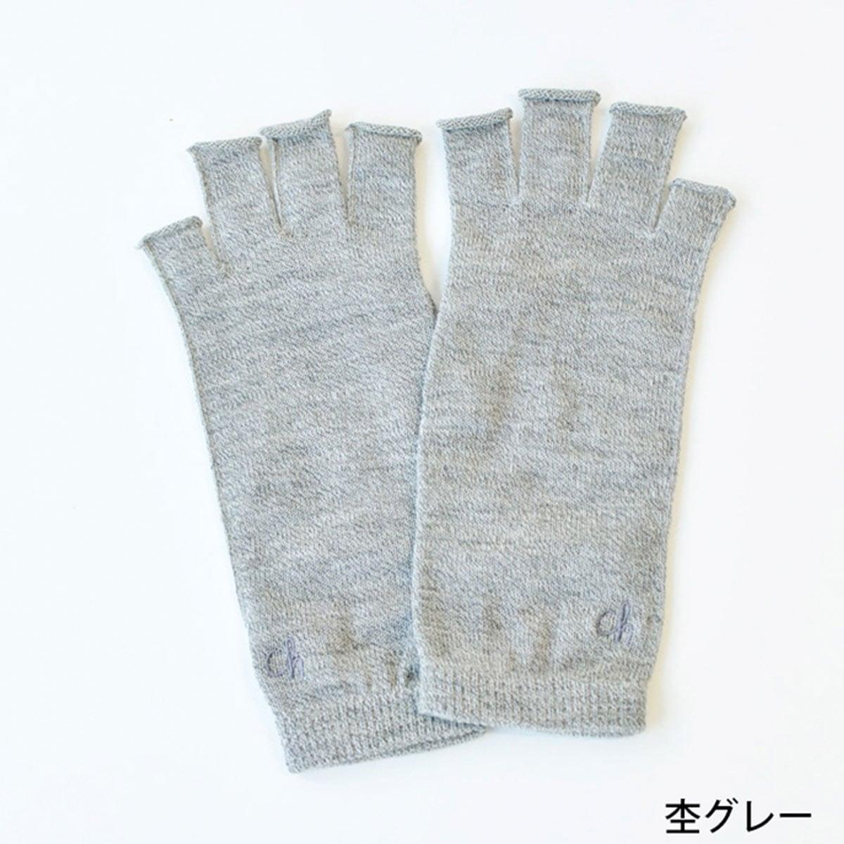 Comfort hugge(コンフォートハグ)マシュマロインナー フレンチ袖