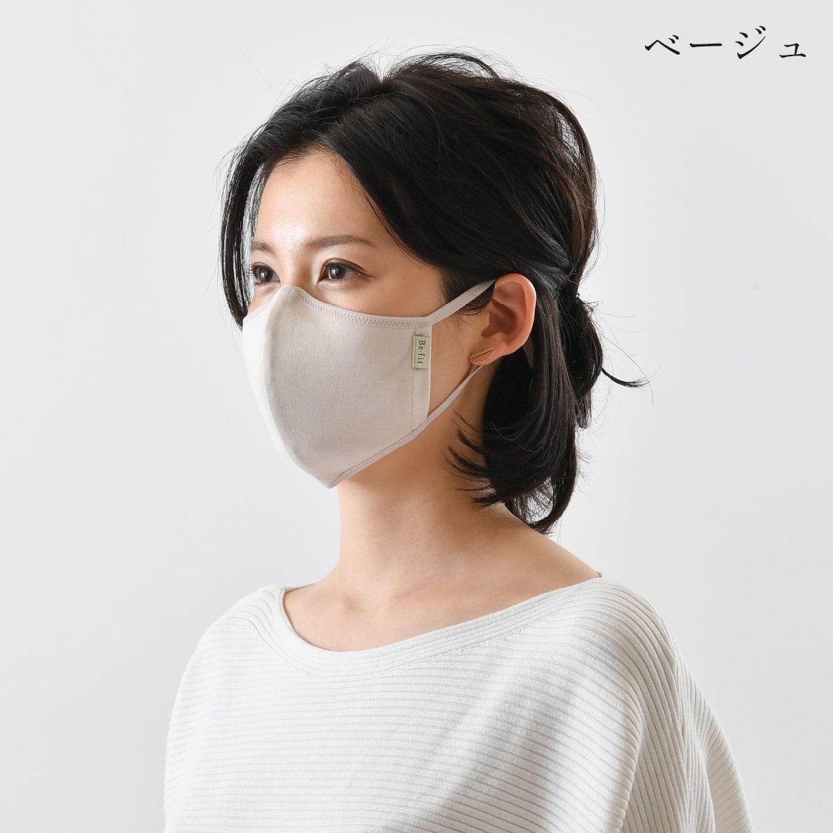 光電子 マスク インナー レディース 肌着 敏感肌 吸水性 放湿性 肌触り 年中 快適 国産 日本製 天然素材