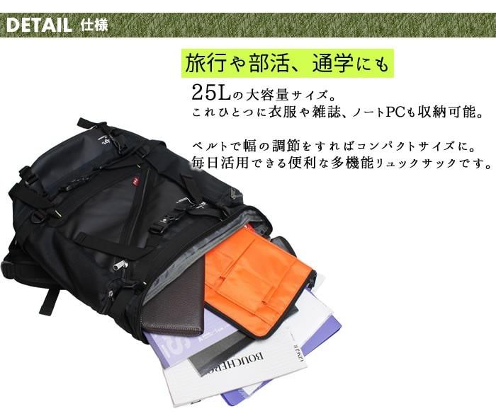 3309db76f863 ポケットがたくさんついて便利な多機能リュック。約25リットル分の容量があり、キャンプやレジャーに大活躍のデイパックです。