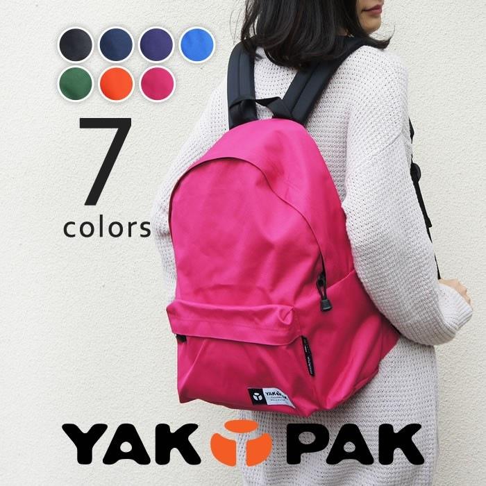 beba726865ea アメリカバッグブランド「YAKPAK」のシンプルなリュックサック【YAKPAK】 ...