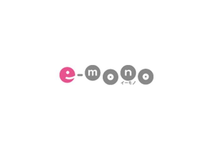 e-mono(イーモノ)