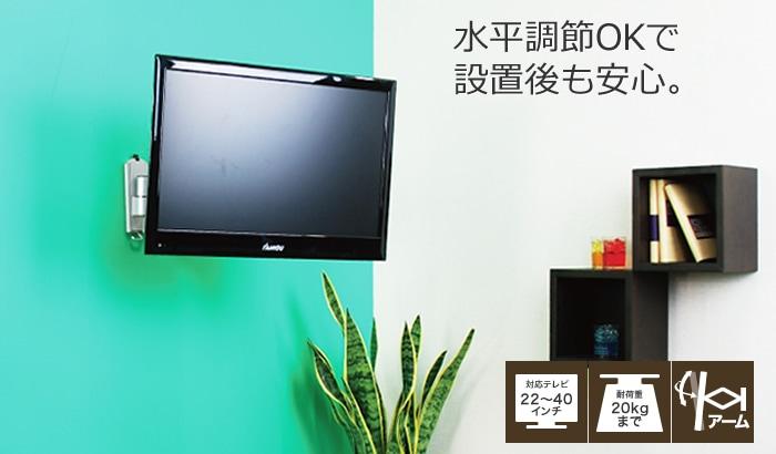 上下左右角度/水平調節アームタイプ VESA規格タイプ LCD-2602