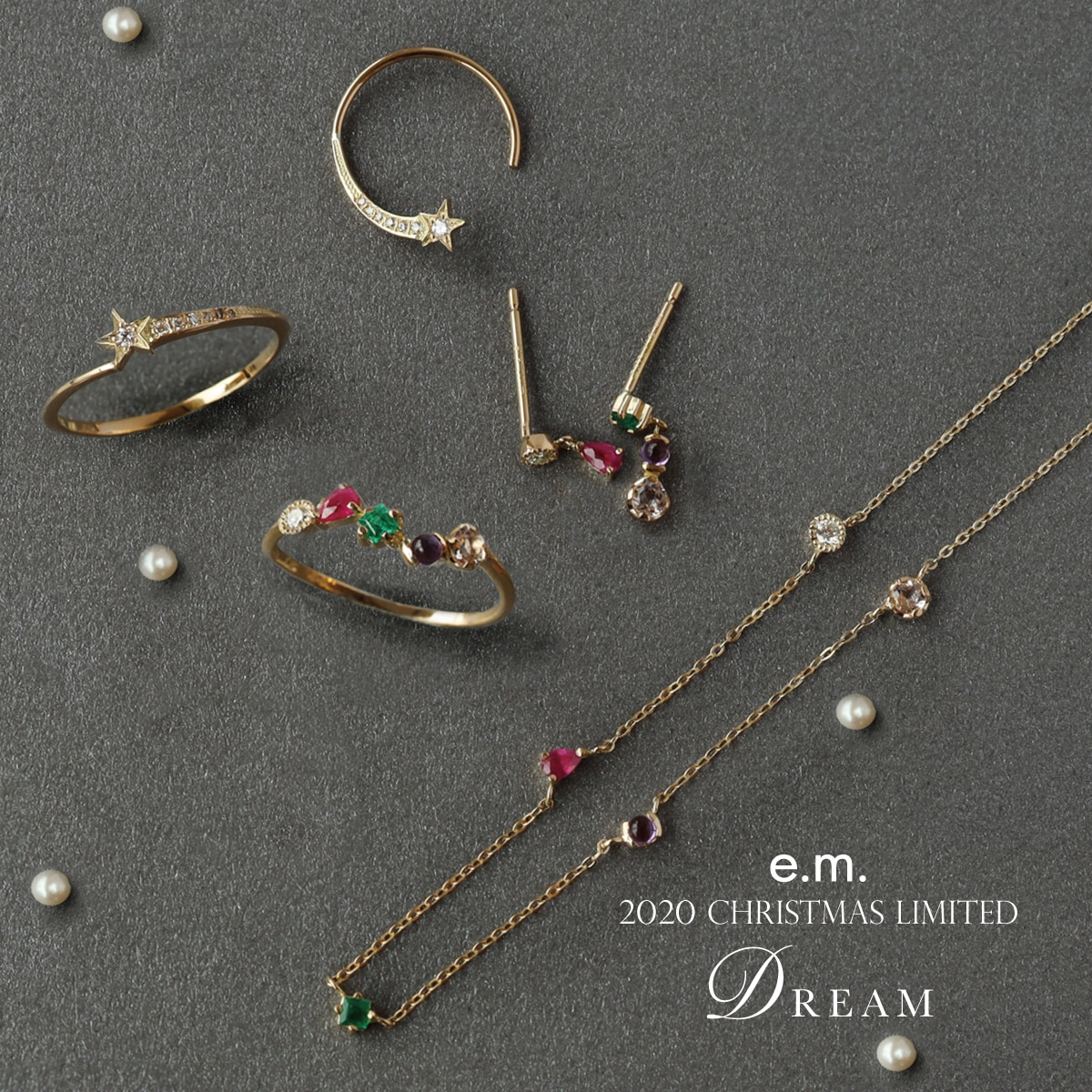2020_e.m._christmascollection